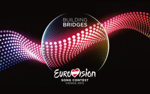 Eurovision is here!